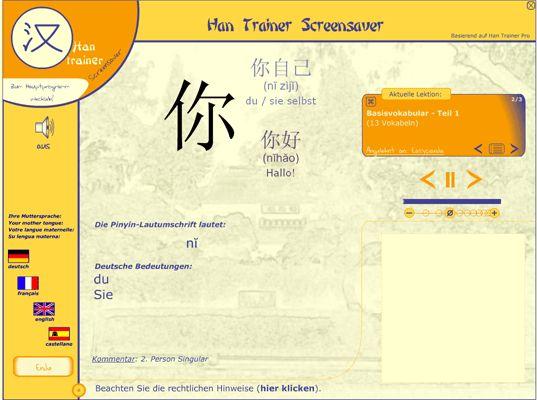 Vorschau Han Trainer Screensaver - Bild 1
