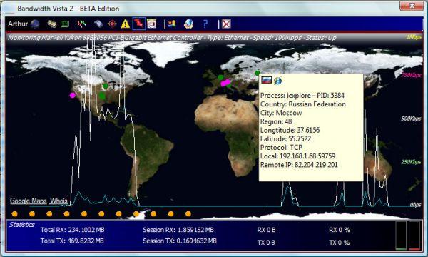 Vorschau Bandwidth Vista - Bild 1