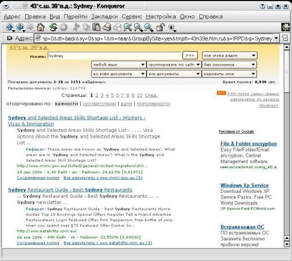 Vorschau DataparkSearch - Bild 1