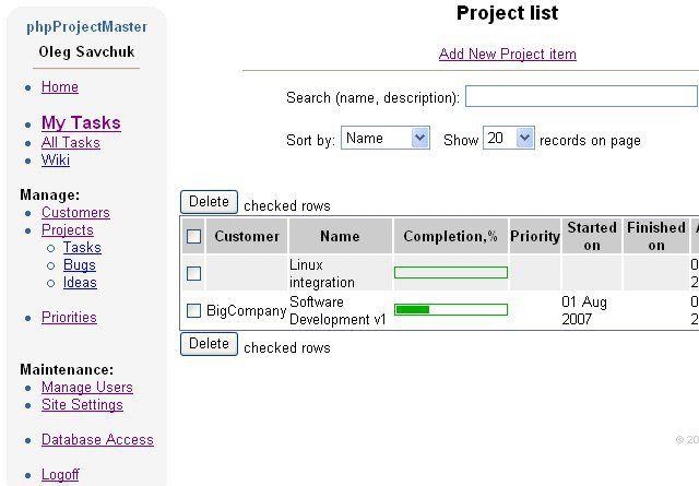 Vorschau phpProjectMaster - Bild 1