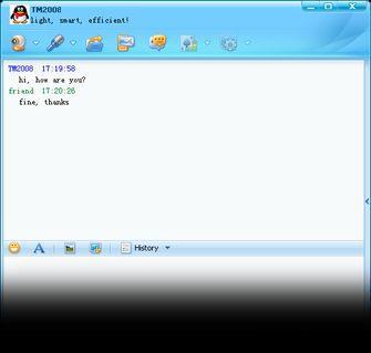Vorschau TM2008 - Tencent Messenger 2008 - Bild 1