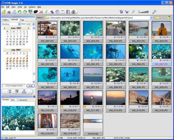 Vorschau STOIK Imagic Free Browser - Bild 1