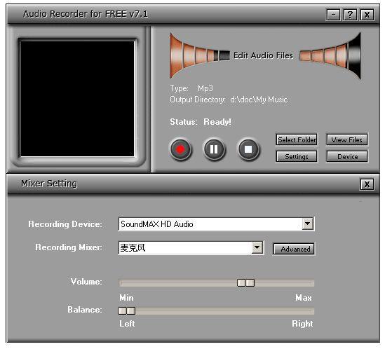 Vorschau Audio Recorder for Free - Bild 1