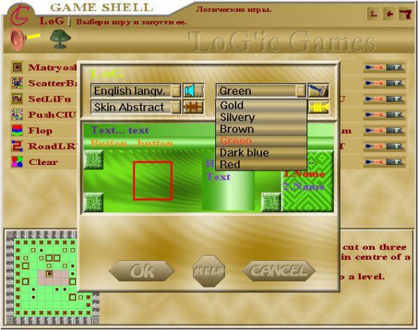 Vorschau GameShell - Bild 1