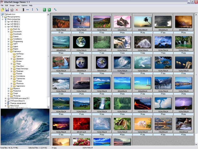 Vorschau Altarsoft Image Viewer - Bild 1