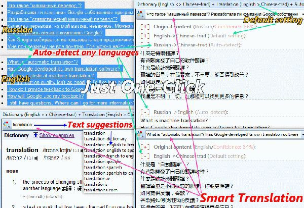 Vorschau Dictionary .NET - Bild 1