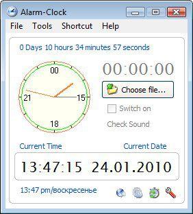 Vorschau Alarm-Clock - Bild 1