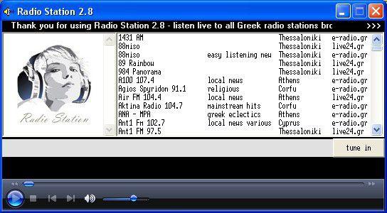 Vorschau Radio Station - Bild 1