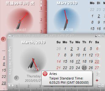 Vorschau Capture .NET II Free - Bild 1