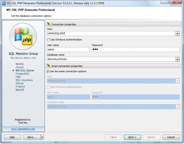 Vorschau MS SQL PHP Generator - Bild 1