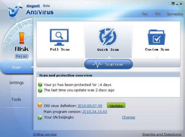 Vorschau Kingsoft Free Antivirus - Bild 1
