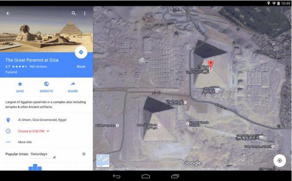 Vorschau Google Maps for Android - Bild 1