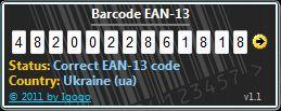 Vorschau Barcode - Bild 1