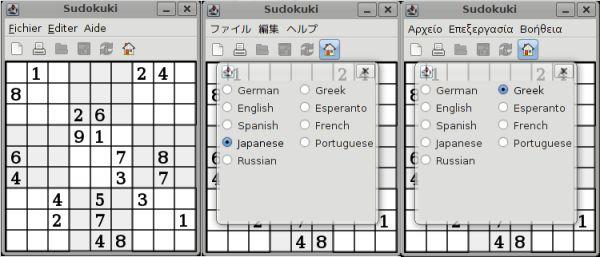 Vorschau Sudokuki - Bild 1