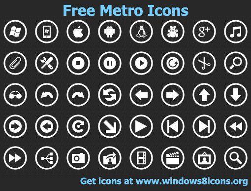 Vorschau Free Metro Icons - Bild 1