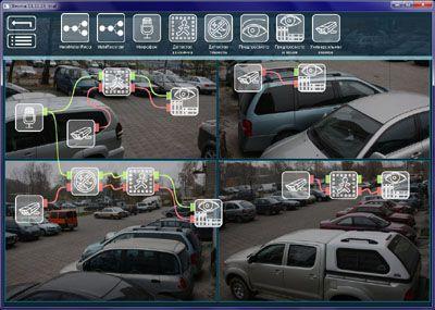 Vorschau Xeoma Video Surveillance Software - Bild 1