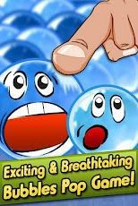 Vorschau Bubble Crusher - Bild 1