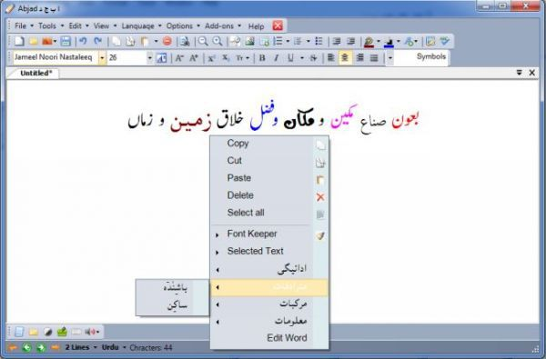 Vorschau Abjad - Bild 1
