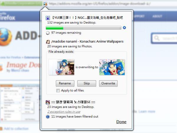 Vorschau Image Download II for Firefox - Bild 1