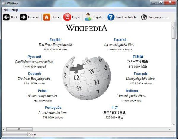Vorschau WikiTool - Bild 1