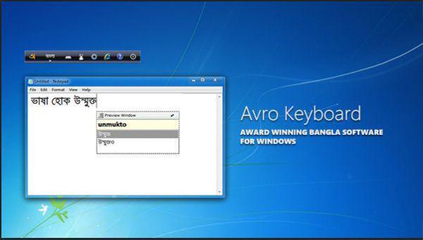 Vorschau Avro Keyboard - Bild 1