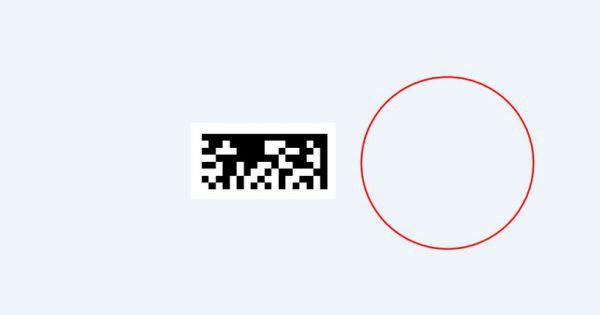 Vorschau ORPALIS Virtual Barcode Reader - Bild 1