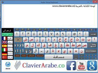 Vorschau Clavier arabe co - Bild 1
