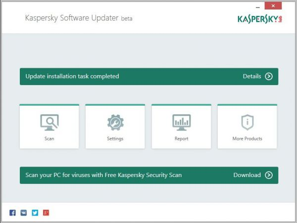 Vorschau Kaspersky Software Updater - Bild 1