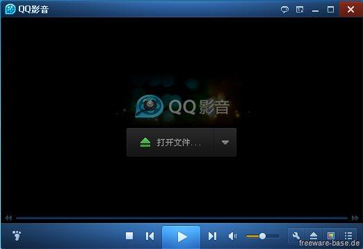 Vorschau QQ Player - Bild 1