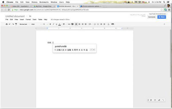 Vorschau Google Input Tools für Chrome - Bild 1