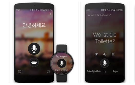 Vorschau Microsoft Translator für Android - Bild 1