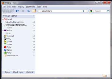 Vorschau X-notifier für Firefox - Bild 1