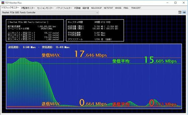 Vorschau TCP Monitor Plus - Bild 1