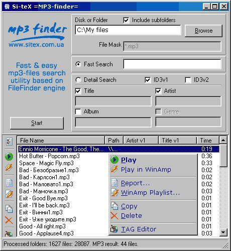 Vorschau MP3-Finder 1.5 beta - Bild 1