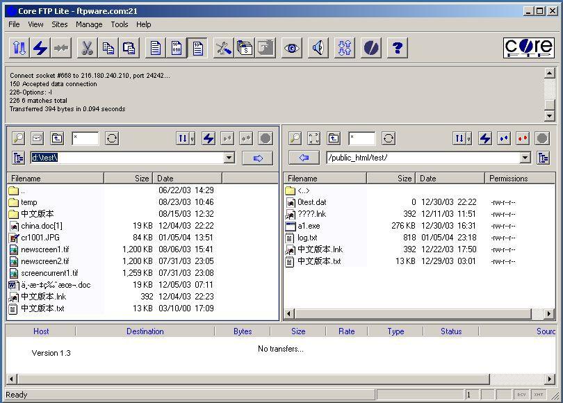 Vorschau Core FTP Lite - Bild 2