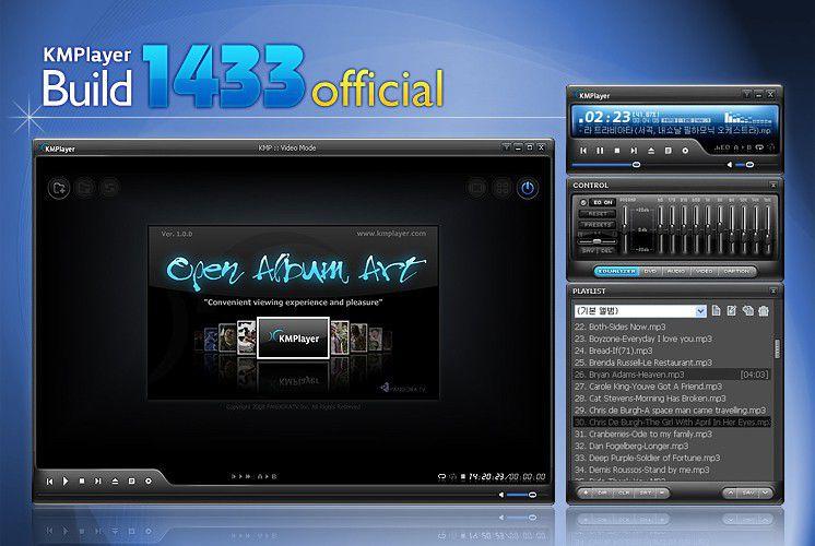 Vorschau KMPlayer - Bild 2