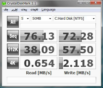 Vorschau CrystalDiskMark and Portable - Bild 2