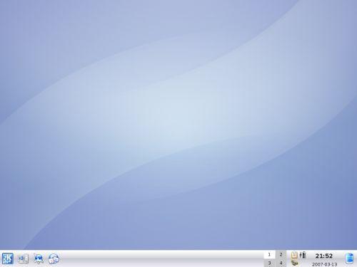 Vorschau Ubuntu und Kubuntu -Hardy Heron- - Bild 2