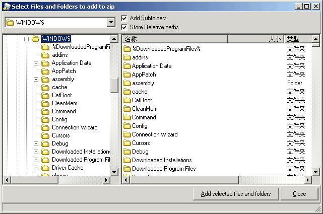 Vorschau DesktopZip - Bild 2