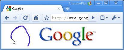 Vorschau CoolNovo and Portable - vorher ChromePlus - Bild 2