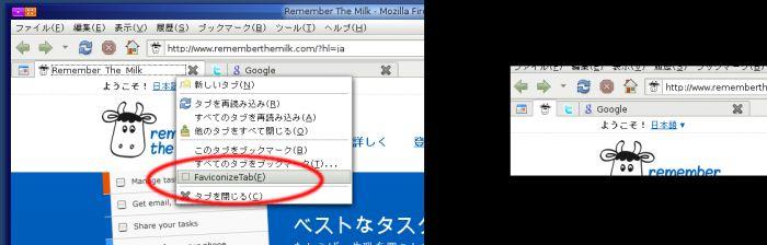 Vorschau FaviconizeTab for Firefox - Bild 2