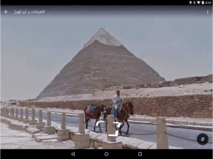 Vorschau Google Maps for Android - Bild 2