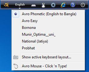 Vorschau Avro Keyboard - Bild 2