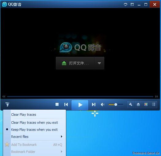 Vorschau QQ Player - Bild 2