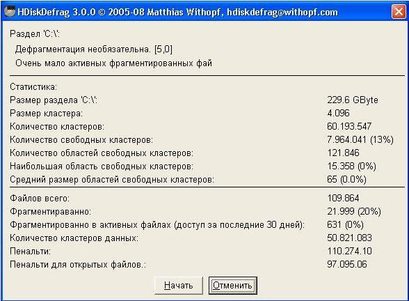 Vorschau HDiskDefrag - Bild 2