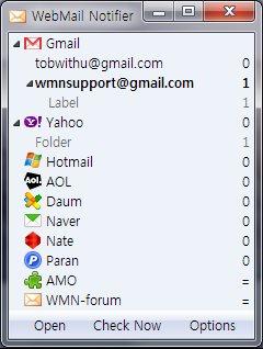 Vorschau X-notifier für Firefox - Bild 2