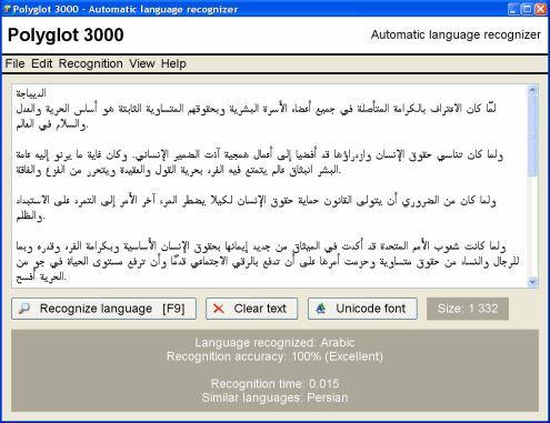 Vorschau Polyglot 3000 - Bild 3