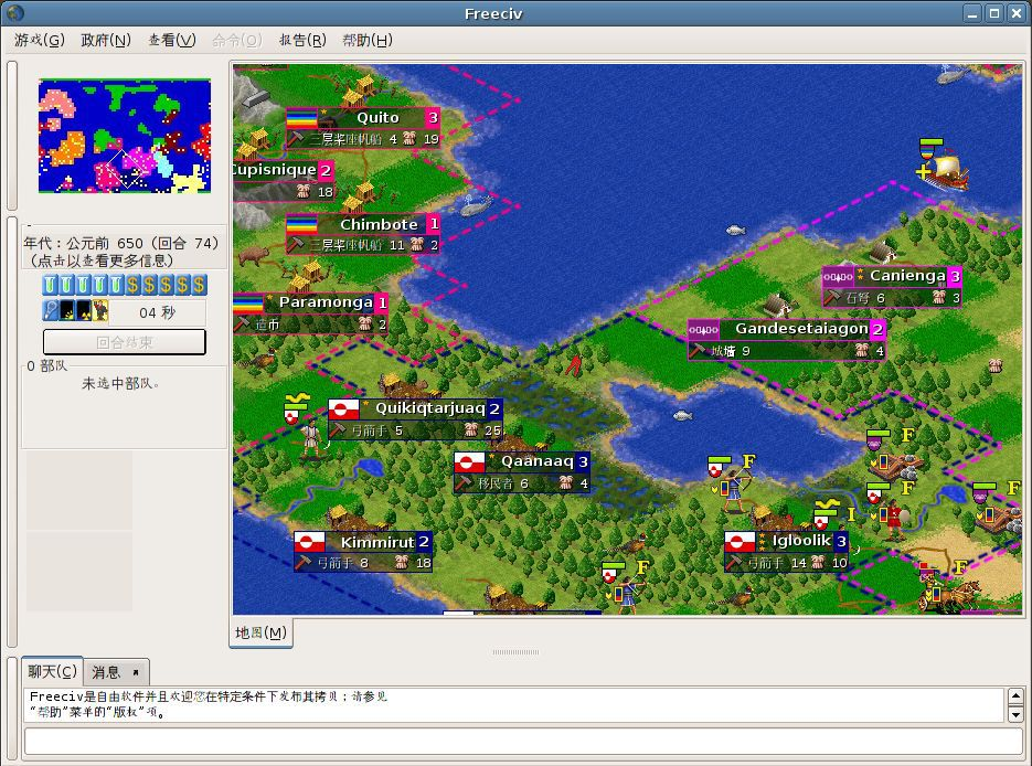 Vorschau Freeciv for Windows and Portable - Bild 3