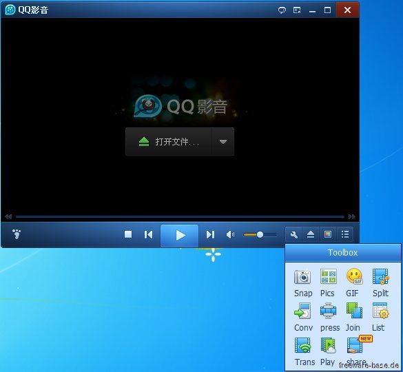 Vorschau QQ Player - Bild 3