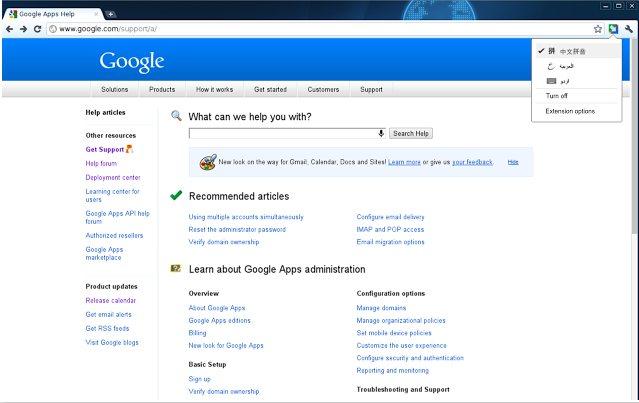 Vorschau Google Input Tools für Chrome - Bild 3